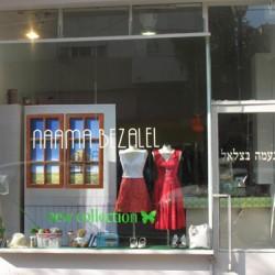 חנות נעמה בצלאל שינקין תל אביב
