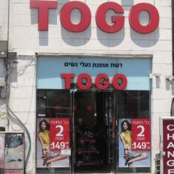 נעלי טו גו מרכז ירושלים