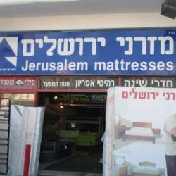 מזרוני ירושלים