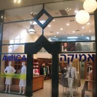 מיס לגוט מרכז ירושלים