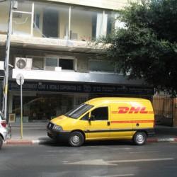 החברה הממשלתית למדליות ומטבעות בבן יהודה תל אביב