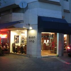 חנות מרי נעליים בדיזנגוף