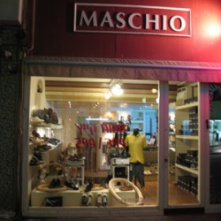 מסקיו נעלי גברים