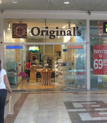 ניתן להשיג את רוקפורט ברשת חנויות אוריג'ינלס