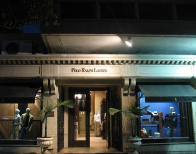 חנות פולו ראלף לורן כיכר המדינה