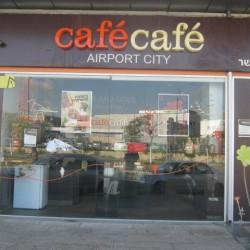 קפה קפה איירפורט סיטי