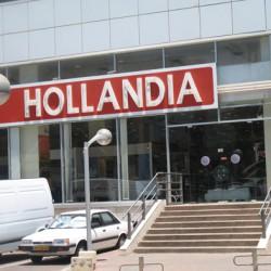 הולנדיה הרצליה פיתוח