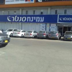 עמינח רמת גן / בני ברק