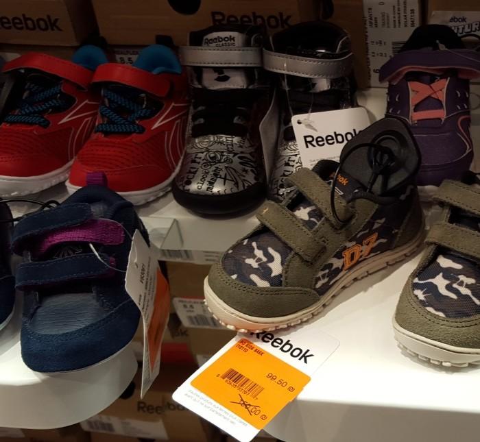 נעלי ילדים ב- 100 שקלים ריבוק