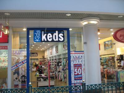 קדס קידס בגדי ילדים