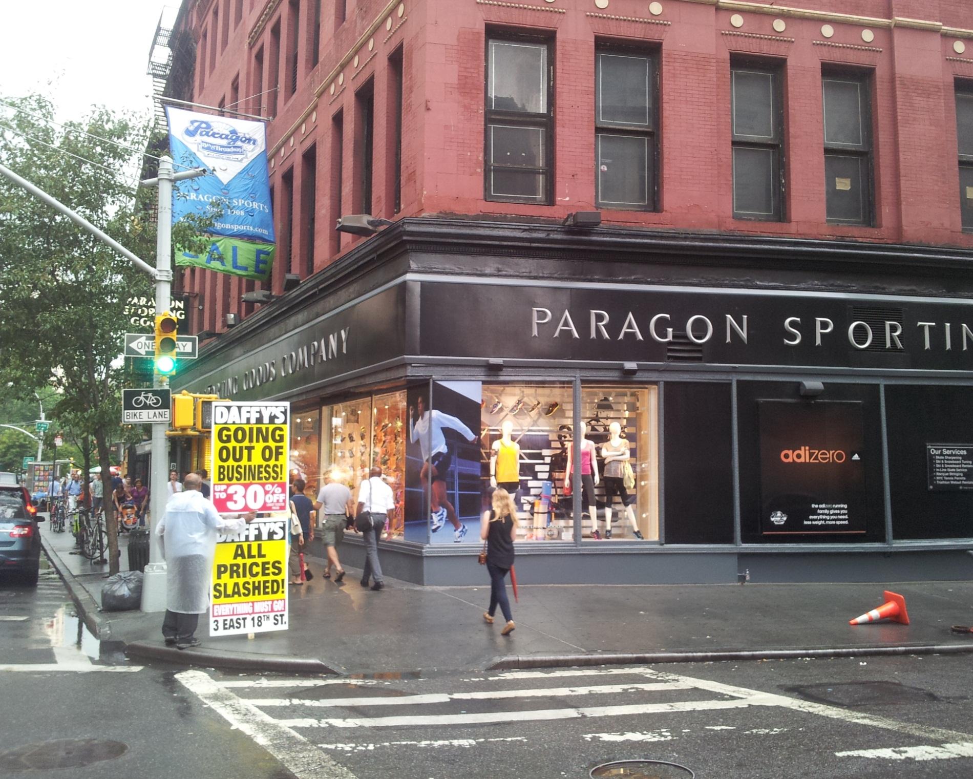 פרגון ספורט - חנות מומלצת מבחינת מחיר ושירות