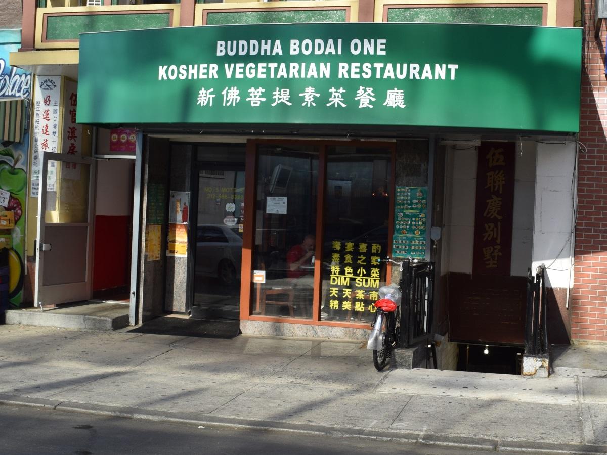 Buddha Bodai ברחוב MOTT