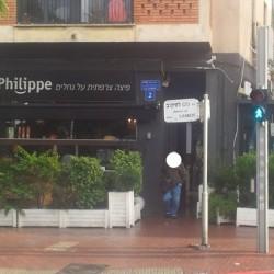 פיצה פיליפ