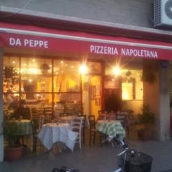 פיצה דה פפה Da Peppe
