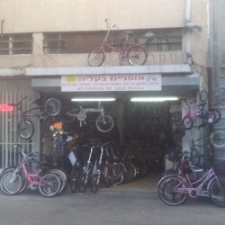 אופניים בעליה