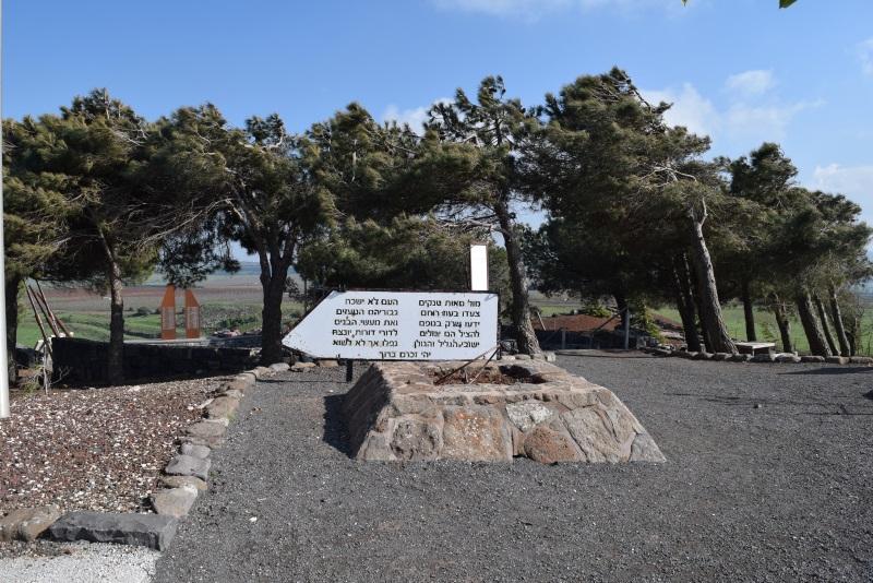 אנדרטת עוז 77 בעמק הבכא