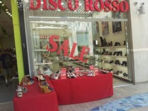 דיסקו רוסו עודפים באר שבע