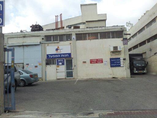אנטילופ חנות המפעל