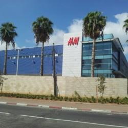 H & M חולון