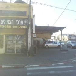 מרכז הצמיגים תל אביב