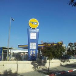 יעד תחנת דלק תלפיות ירושלים