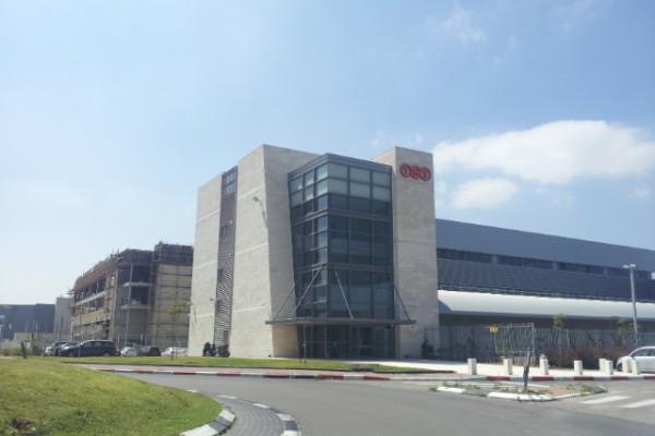 TNT אקספרס קריית שדה התעופה