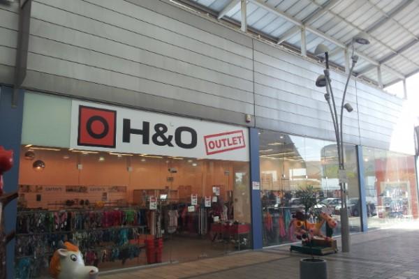 H&O עודפים