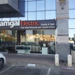 סמגל מוצרי חשמל הרצליה
