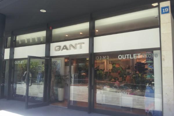 גאנט עודפים GANT