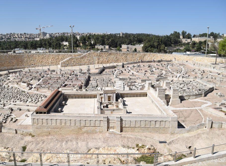דגם של ירושלים