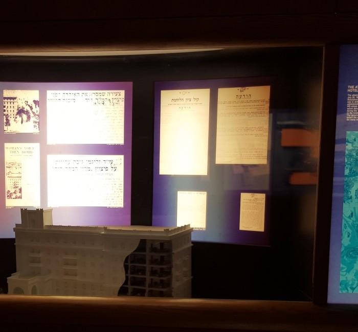 """בקומה התחתונה הסבר מפורט על הפעולות המרכזיות של האצ""""ל - פיצוץ מלון המלך דוד"""