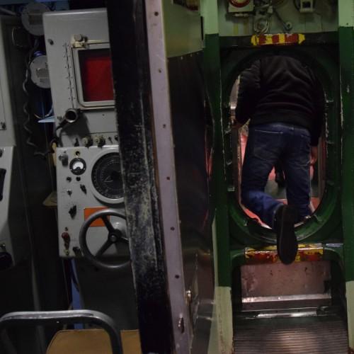 מקום לשלוט על הצוללת