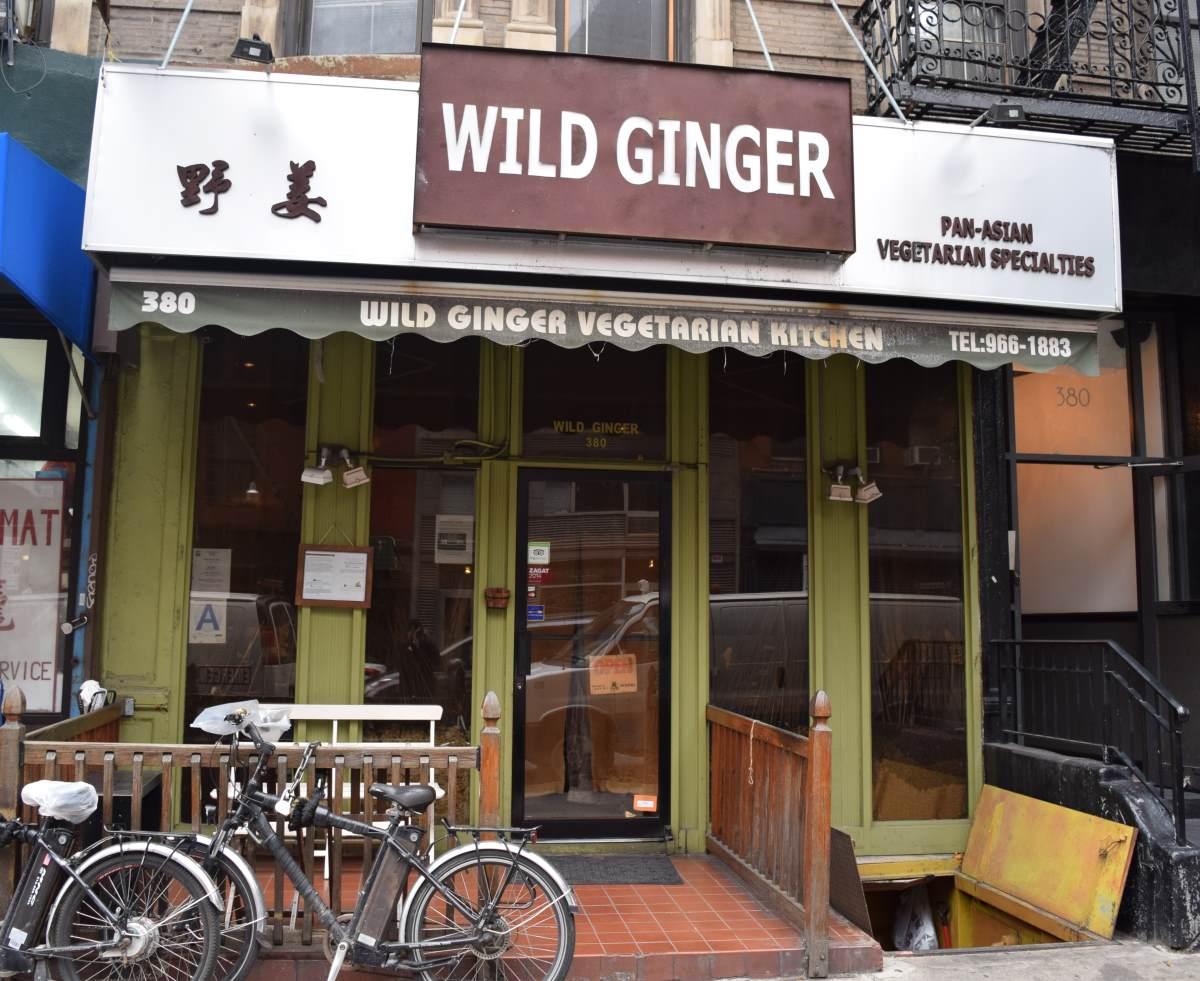 vegetarian-restuarant-nyc-wild-ginger