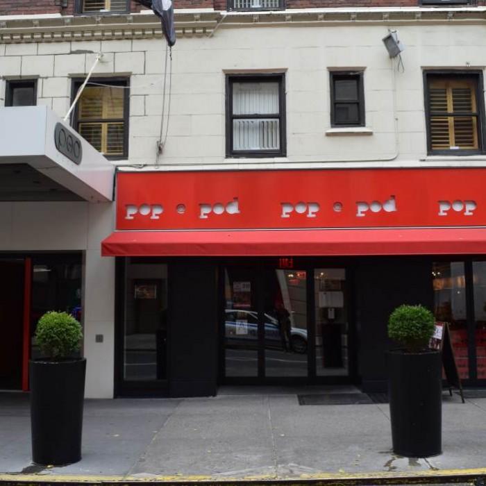 הכניסה מלון פוד 51 ניו יורק