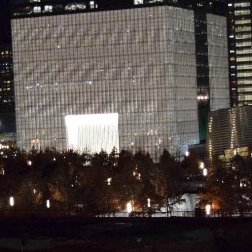 אתר ההנצחה לאירועי 11 בספטמבר