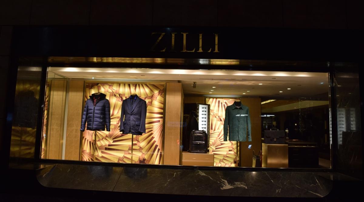 חנות זילי ניו יורק