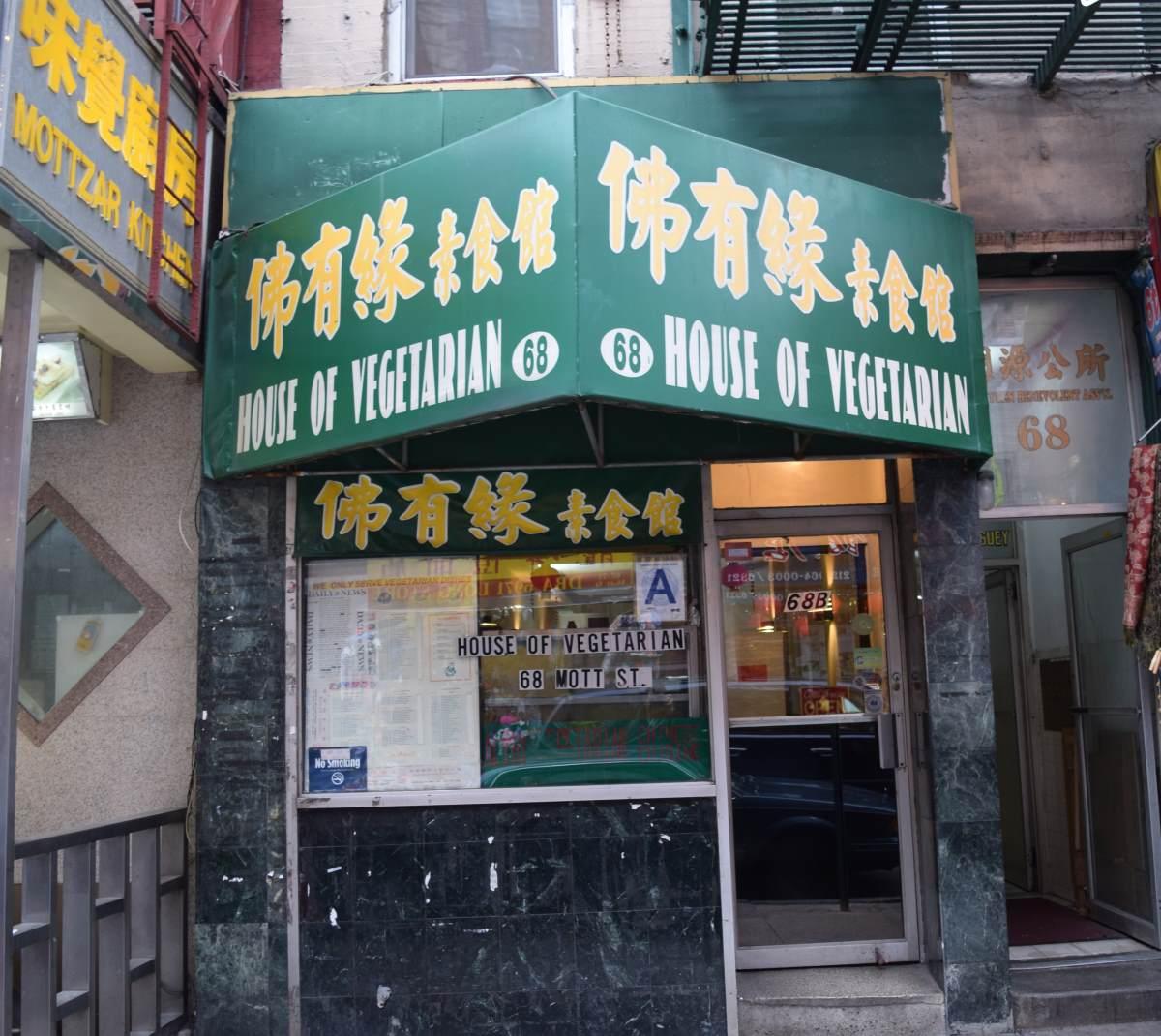 House of Vegetarian