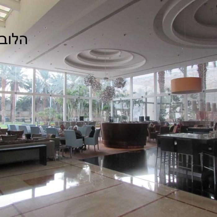 הלובי מלון ישרוטל ים המלח
