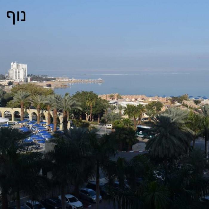 הנוף מהחדר מלון ישרוטל ים המלח