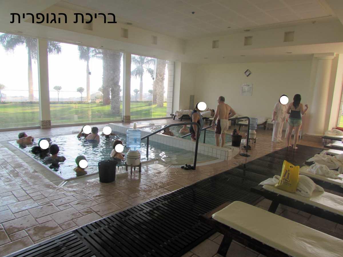 בריכות הגופרית מלון ישרוטל ים המלח