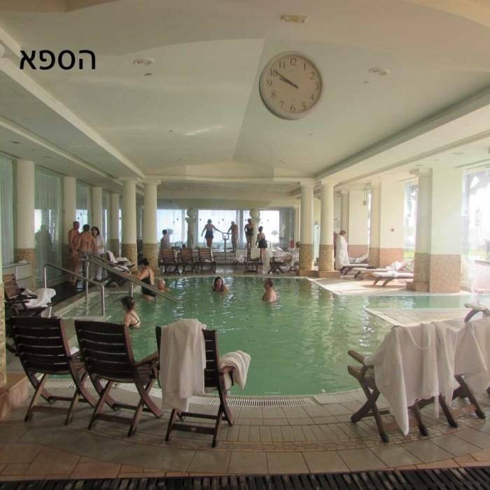 מבט כללי על הספא מלון ישרוטל ים המלח