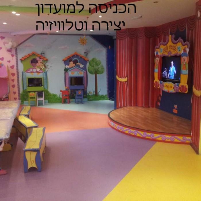 מועדון הילדים הכניסה ומתחם היצירה מלון לאונרדו קלאב אילת
