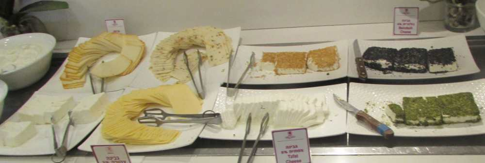 גבינות מלון אורכידאה הריף אילת