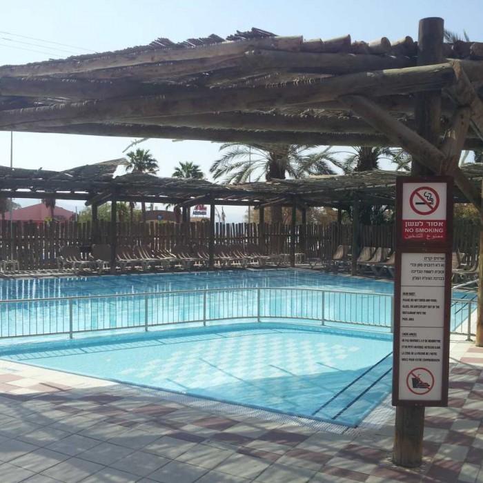 בריכת קטנטנים מלון יו קןרל ביץ אילת