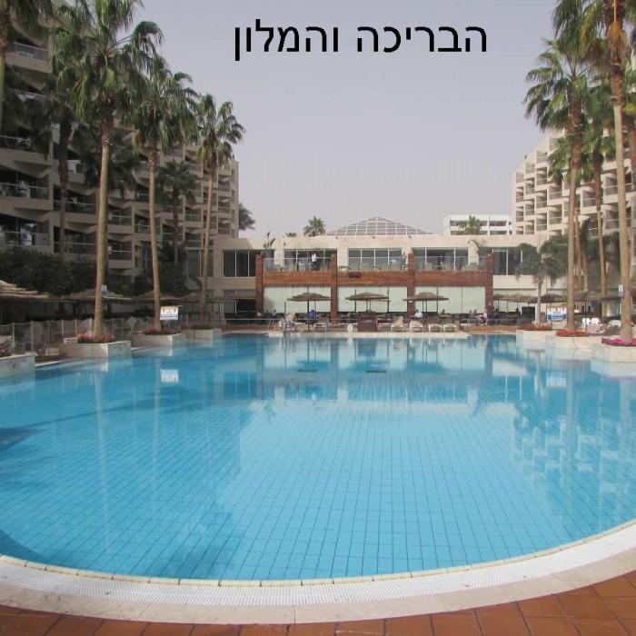 הבריכה מלון יו סוויטס אילת