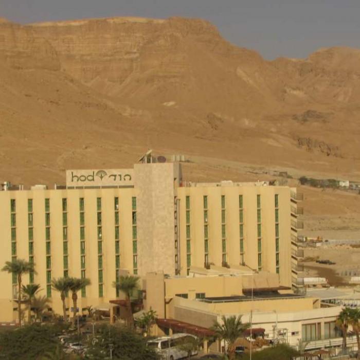 מלון הוד והדר