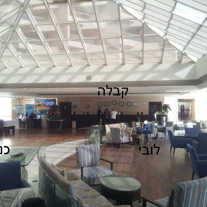 יו סוויטס הלובי