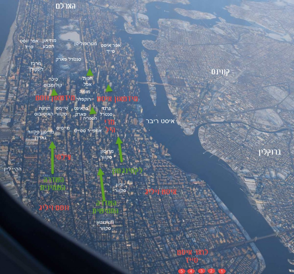 מפה שמנסה לעשות סדר באטרקציות ושכונות ניו יורק