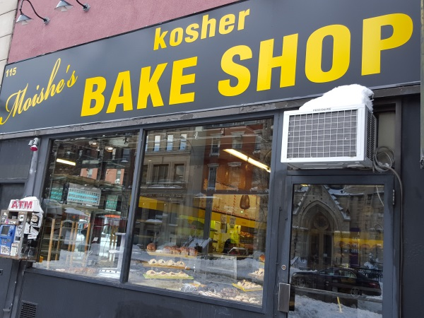 המאפייה של משה Moishe's Bake Shop