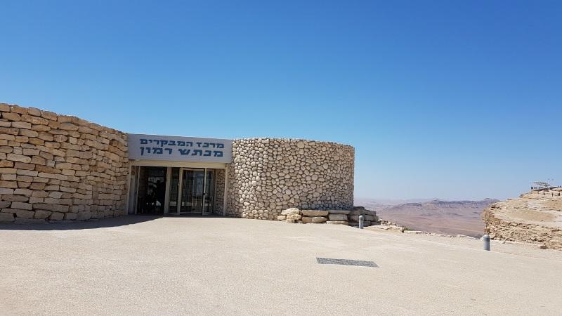 מרכז מבקרים רמון